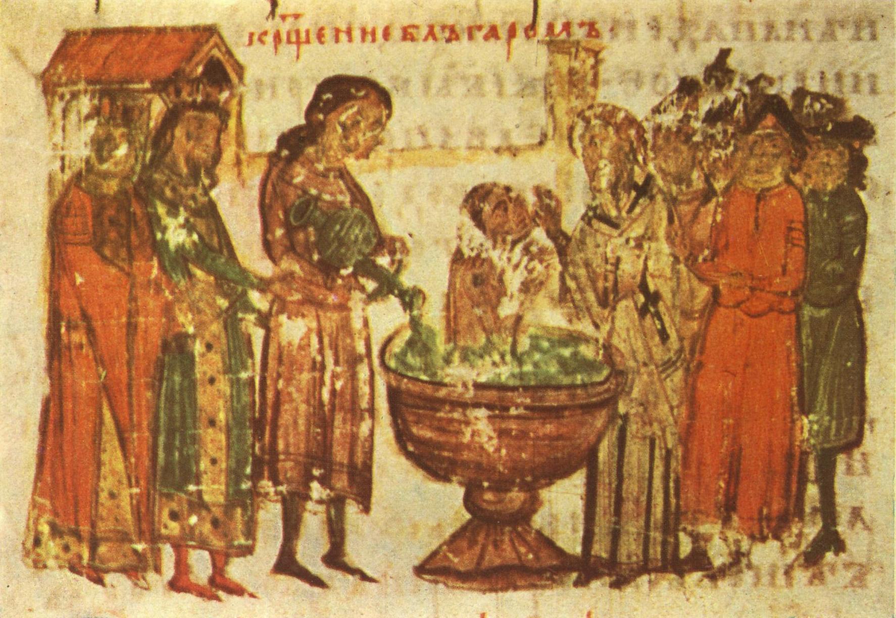 Царь болгарии борис 21 фотография